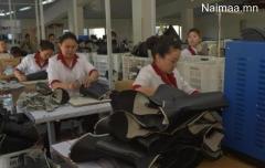 Гутлын үйлдвэрт Туслах ажилтан ажилд авна.N