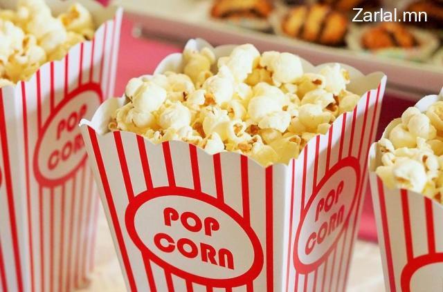 Кино театрт попкорны ажилтан ажилд авна.