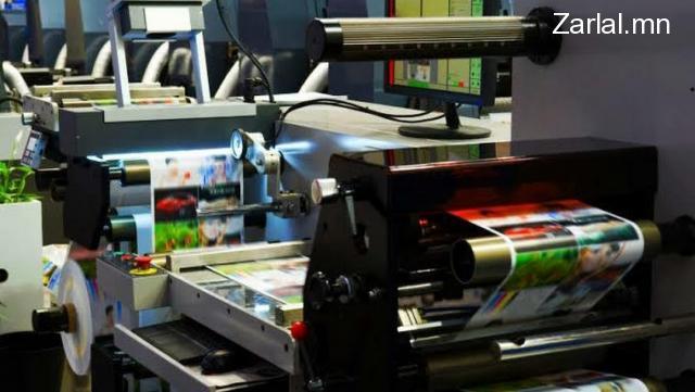 Хэвлэх үйлдвэрт 20-25 насны эрэгтэй, эмэгтэй туслах ажилтан авна.